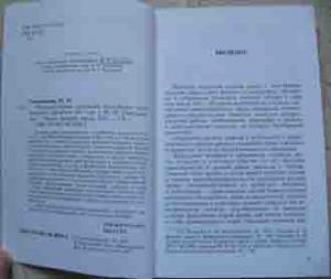 Морально-боевое сост_русск_армии на Зап_фронте 1917
