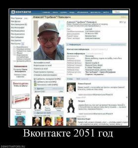 """Создана группа клуб """"Ww2"""" в социальной сети Vkontakte.ru"""