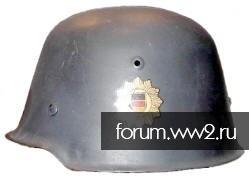 подскажите по ГДР