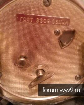 Часы СССР