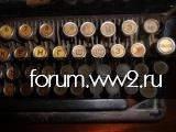 Пишущая машинка F.K.