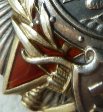 Орден А.Невского №28565. Обсуждение