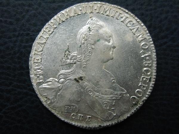Рубль 1775 года