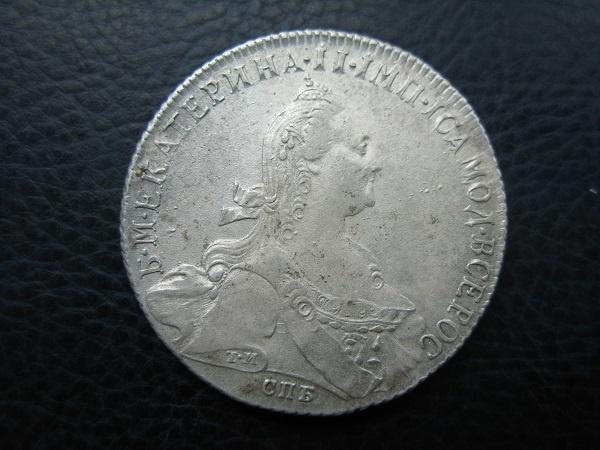 Рубль 1774 года
