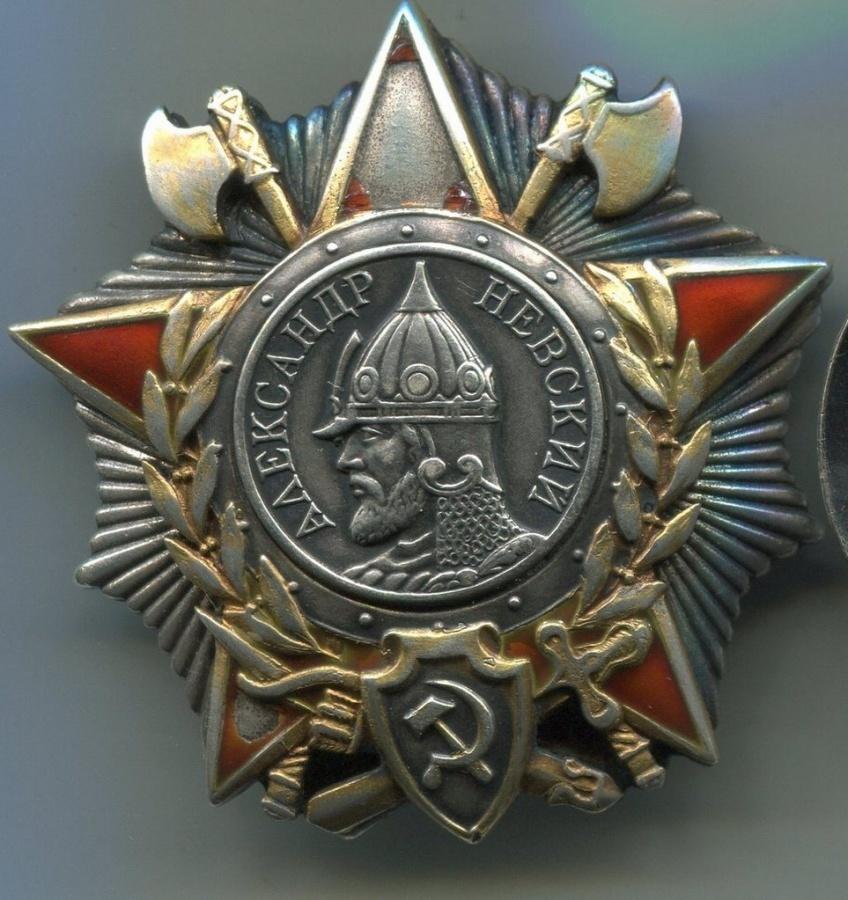 Орден Александра Невского №8923