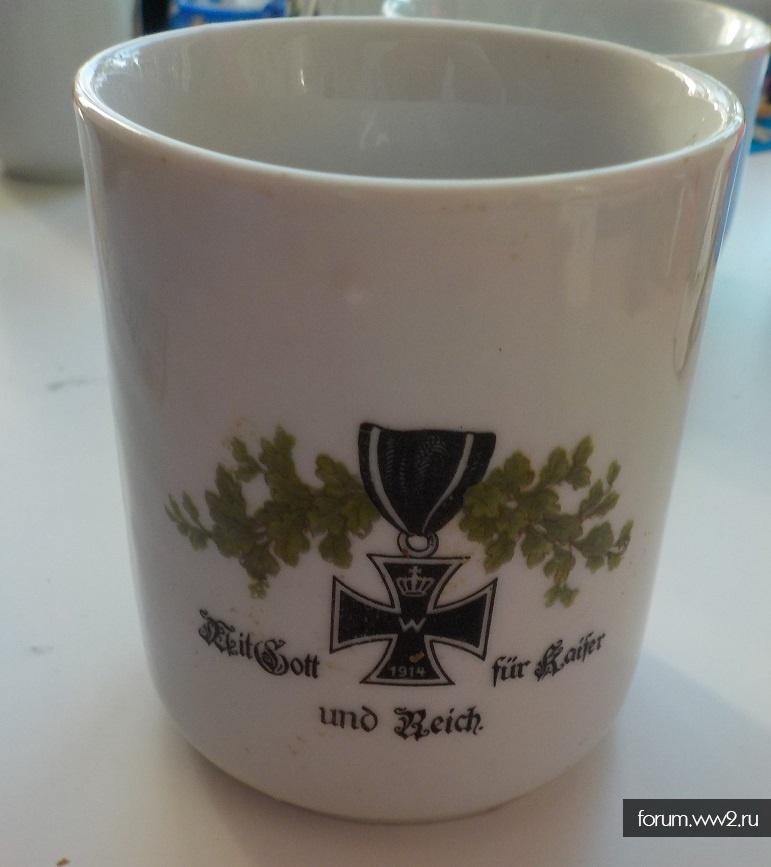 """Чашка кофейная на ПМВ """"Железный крест"""" № 2"""