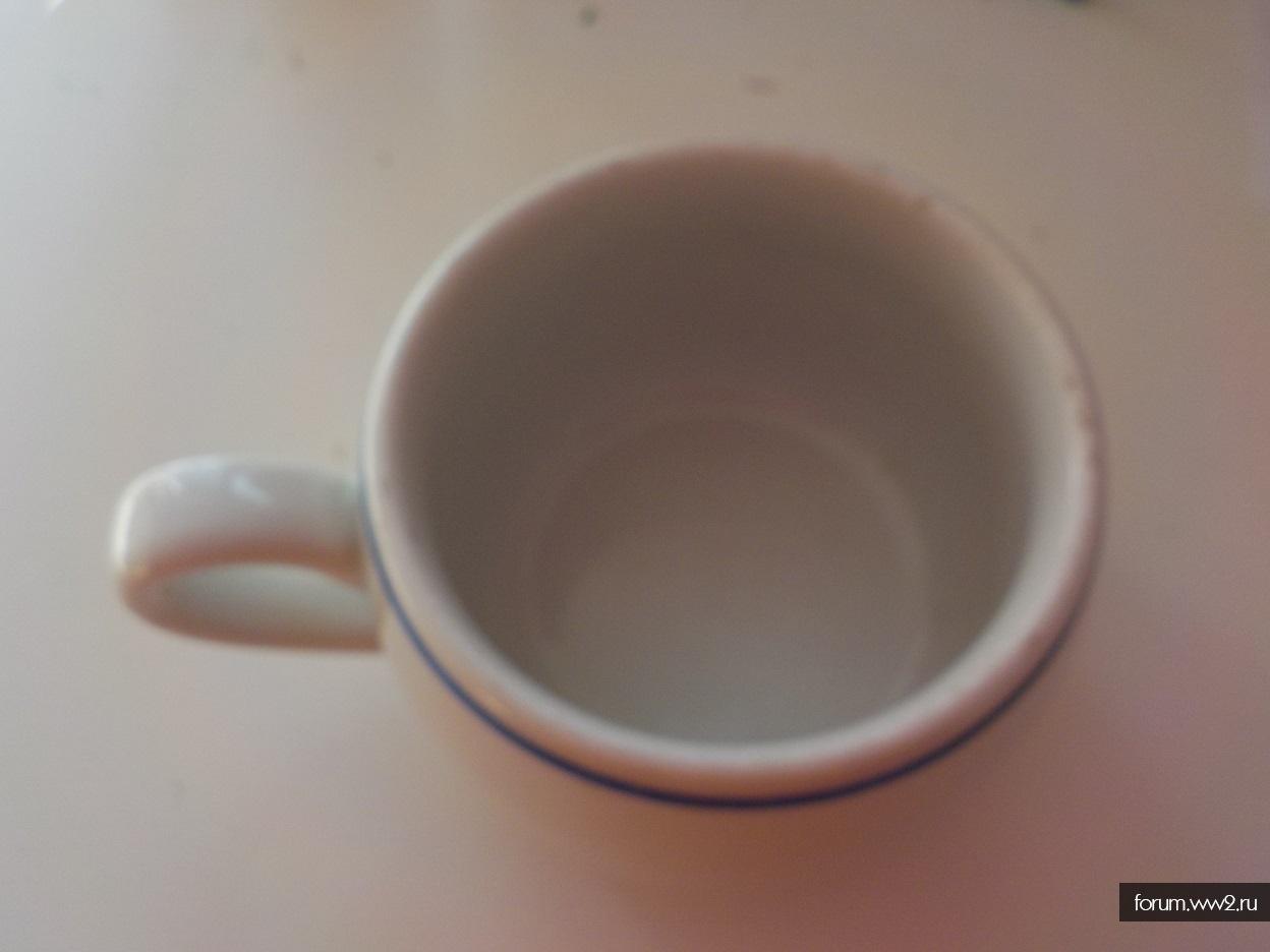 """Чашка кофейная """"felda""""."""