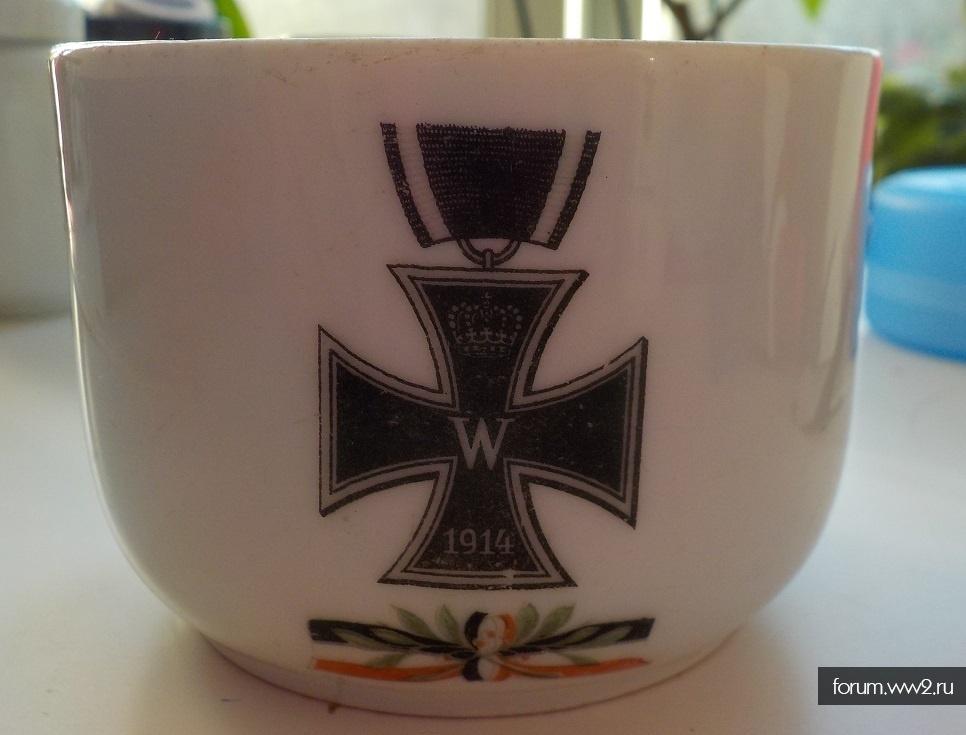 """Кофейная кружка """"Железный крест"""" № 1"""