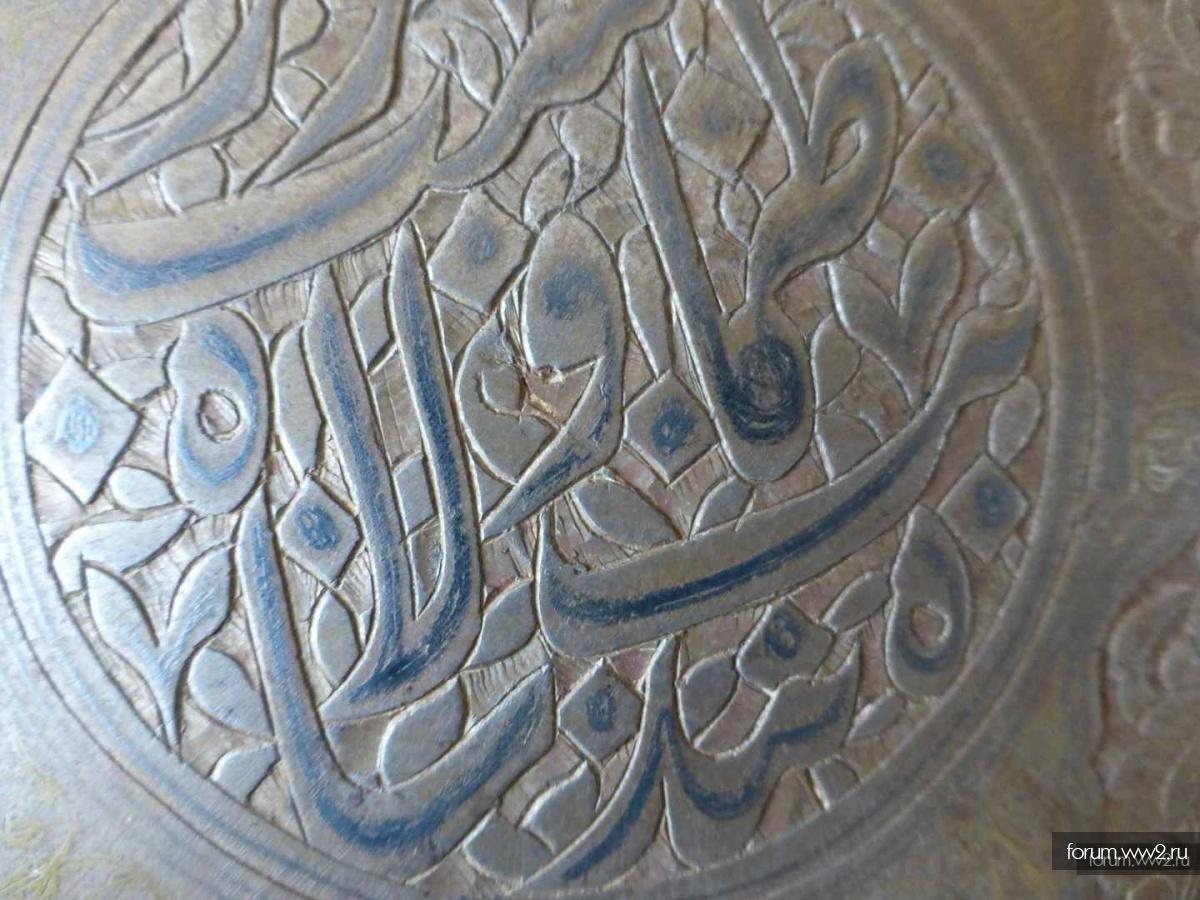 Помогите оценить и понять ценность полных доспехов индо-иранского стиля