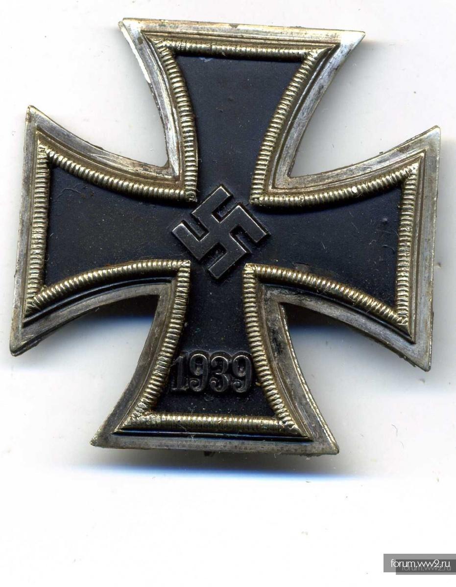 """ЖК1 1939 """"круглая тройка"""" RRR"""
