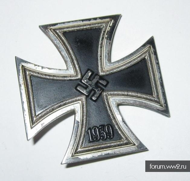 ЖК1 1939 L/55 - Rudolf Wächtler & Lange, Mittweida.
