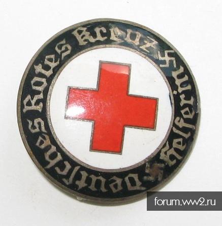 Брошь Хелферин - Немецкий Красный Крест