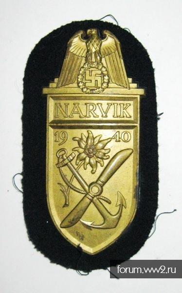 Нарвик для Кригсмарине