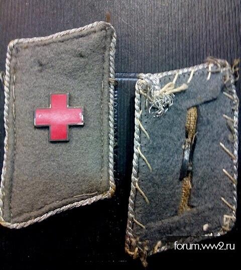 Красный крест на опознание