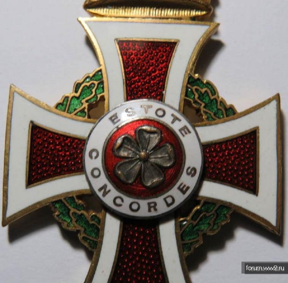 Крест. Липпе