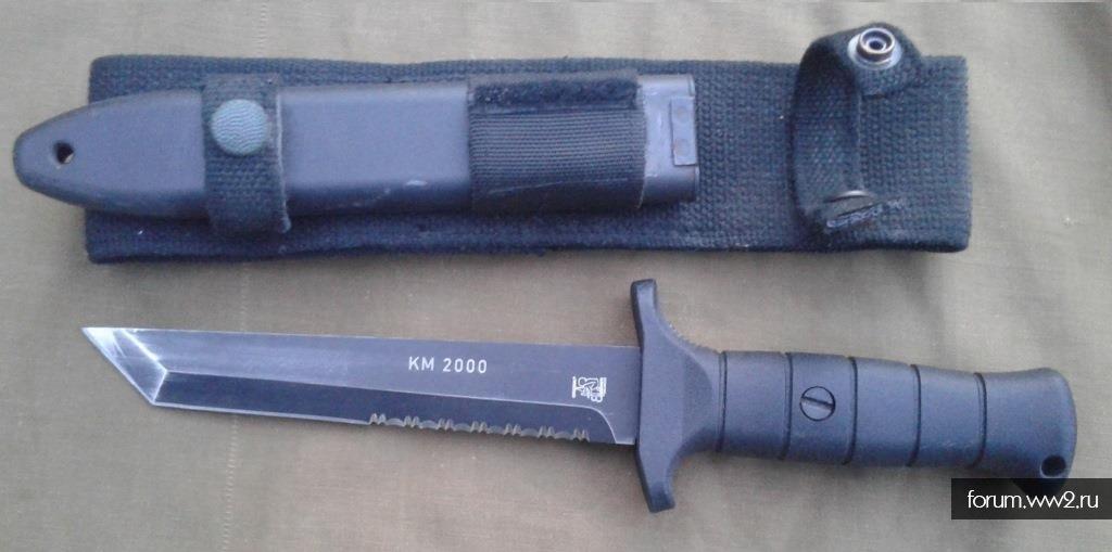 Kampfmesser 2000