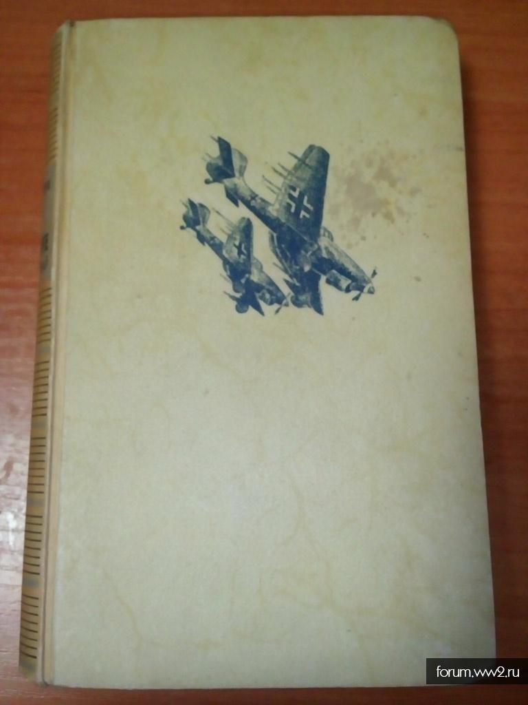 №84 Luftwaffe über dem Feind