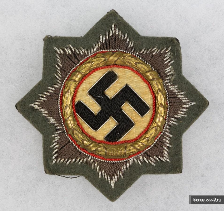Немецкий крест в Золоте. Шитая версия