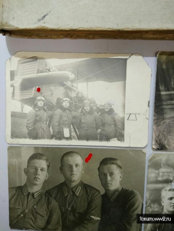 Что за звание у офицеров ВВС РККА