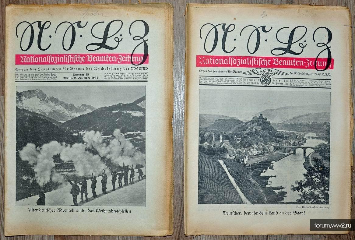 2 газеты Nationalsozialistische Beamten-Zeitung (N.S.B.Z.)-3
