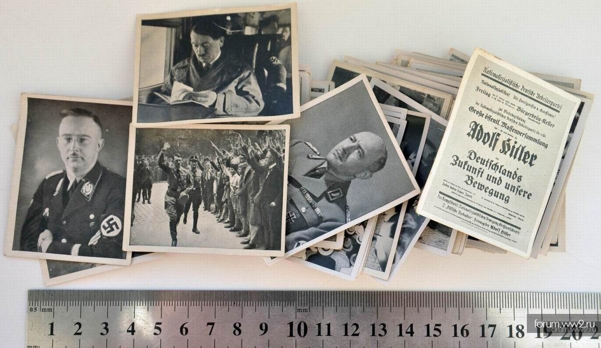 """Вкладыши """"Адольф Гитлер и его путь к Великой Германии"""" 64 шт."""