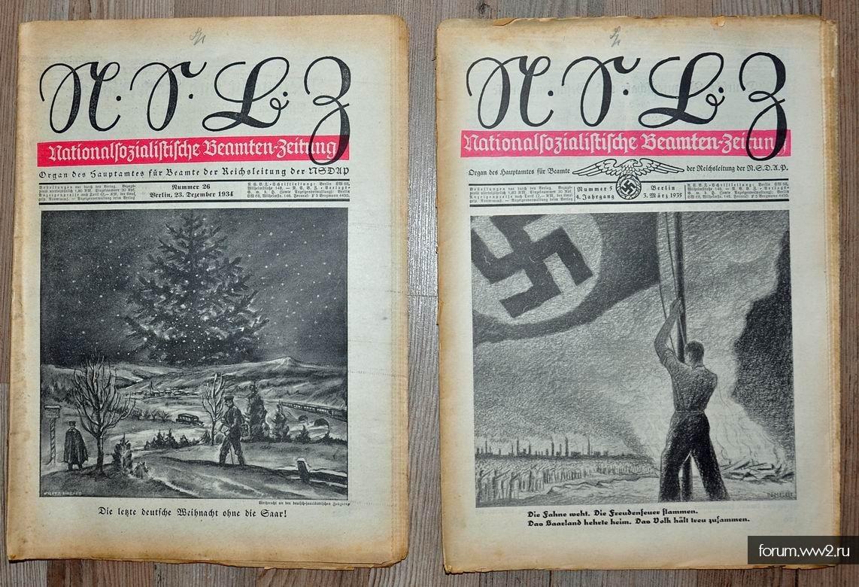 2 газеты Nationalsozialistische Beamten-Zeitung (N.S.B.Z.) -2