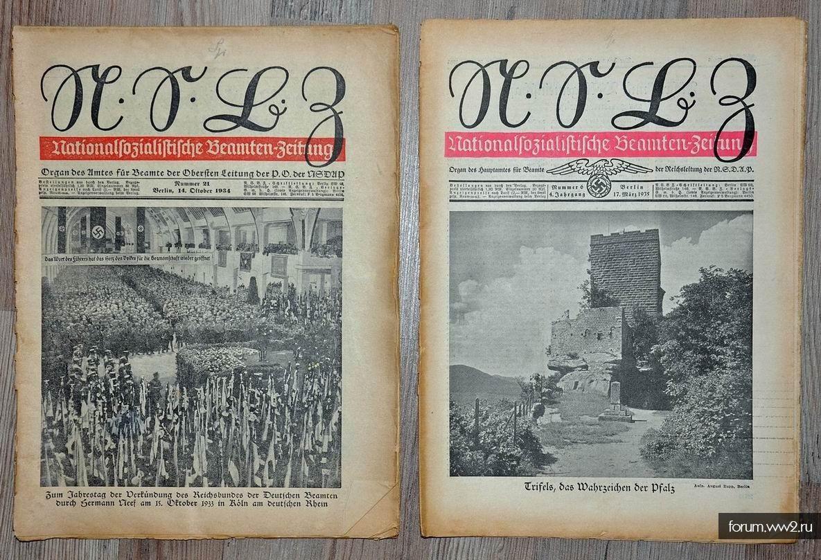 2 газеты Nationalsozialistische Beamten-Zeitung (N.S.B.Z.)