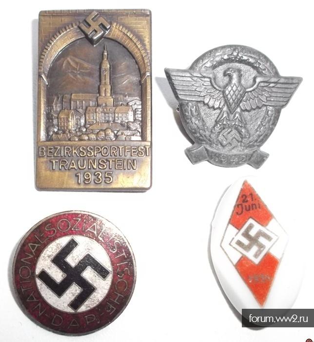 Значки: партийный, ГЮ фарфоровый, день полиции 1942 и спортивный фест 1935 г.
