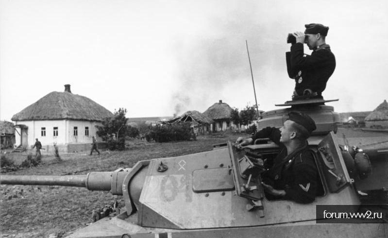 Два кольца с эмблемами танковых дивизий Вермахта