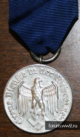 Медаль Вермахт 4 года
