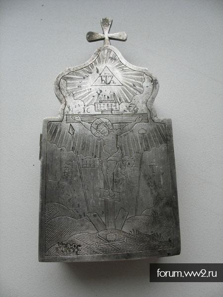Дароносица ,18в,серебро 84