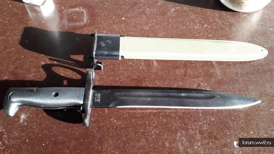 Штык - нож. Определить.