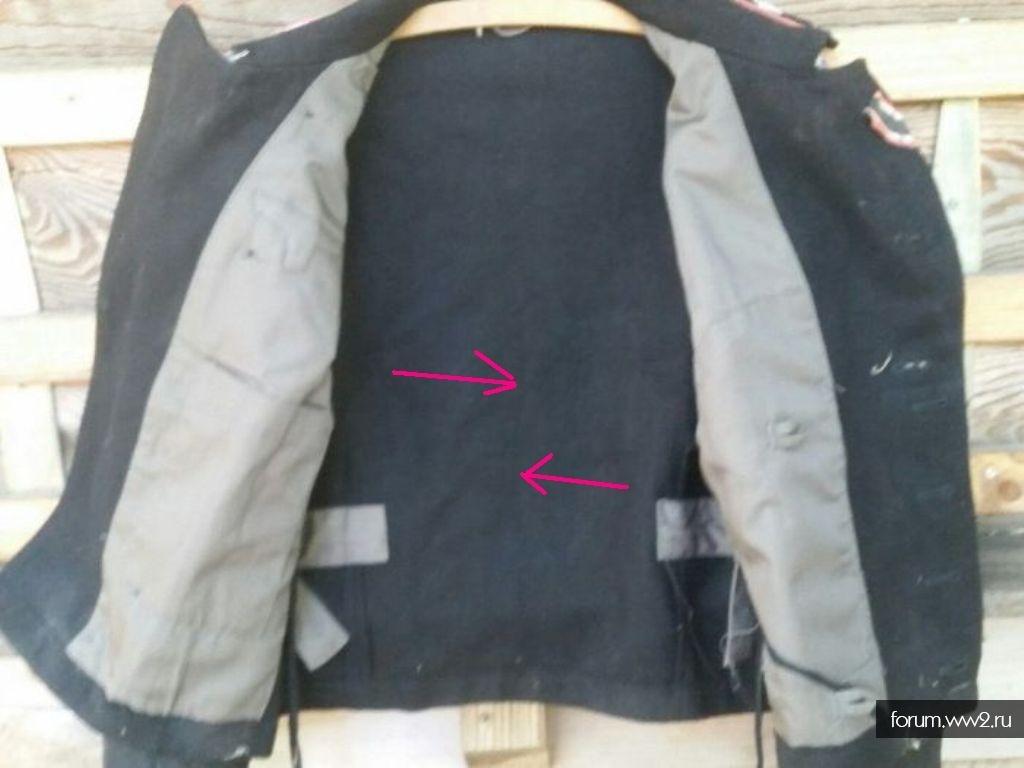 Куртка танковая