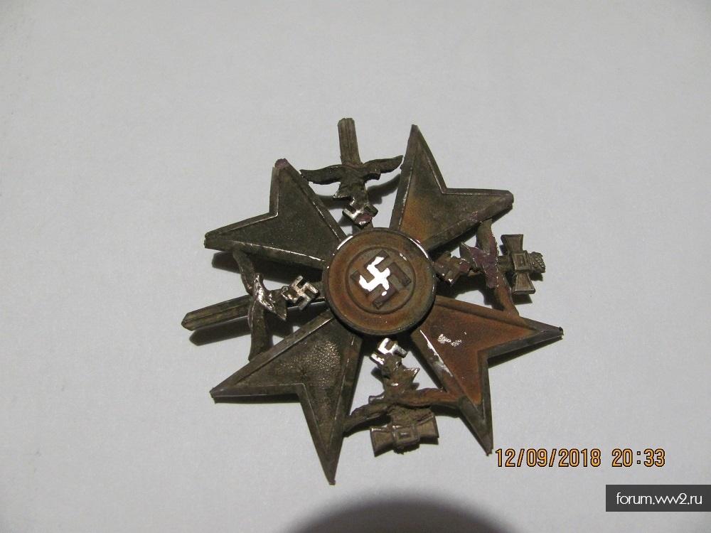 Испанский крест с мечами. Коп.