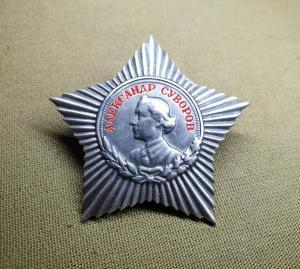 Орден Суворова 3 степени КОПИЯ