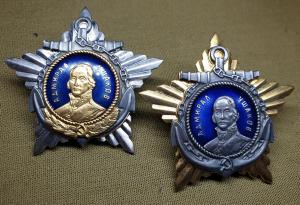 Орден Ушакова 1-2 степень КОПИЯ
