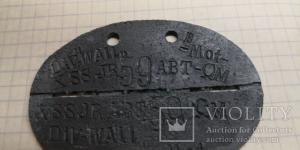 Жетон дивизии СС Валлония на расшифровку и оригинальность