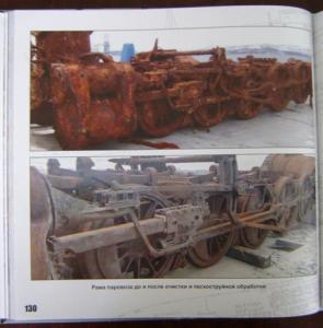 Реставраторы Северного флота