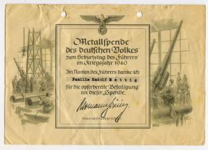накладная пожертвований металла 1940