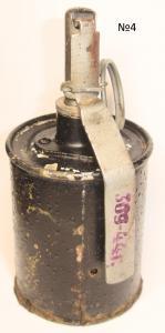 Инертная(учебная) граната РГ-42.№4