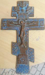 Киотный крест распятие. Синяя эмаль.19 век.