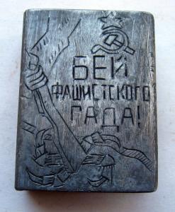 Спичечница РККА