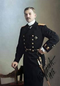 флотский чин 1916