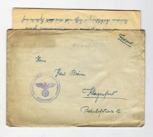 Письмо немецкое со штампом зенитной школы