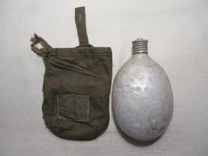 Ранняя фляга РККА КВ-37
