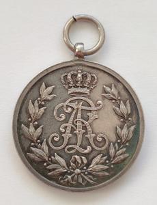 Саксонская медаль Фридриха-Августа в серебре