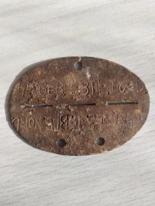 Жетон SS (Geb.I.BTL.NorD)