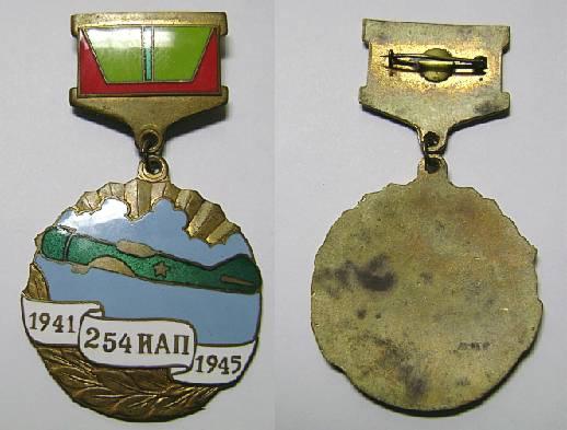254 иап цена монеты 3 копейки 1892 1905
