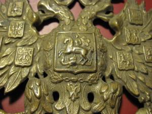 Кокарда-орел (герб)