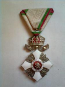 Болгария Орден за гражданские заслуги 5 степень
